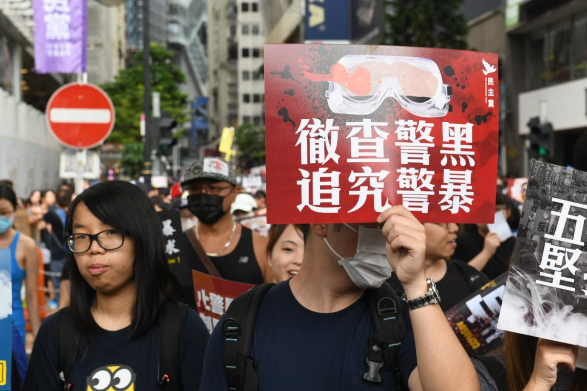 Hong Kong protests for 11th consecutive weekend